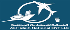 Al-Hidaih National ENT LLC
